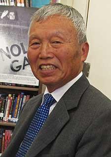 Kunihiko Bonkohara