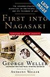 book_first-into-nagasaki