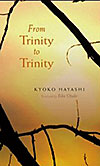 book_trinity