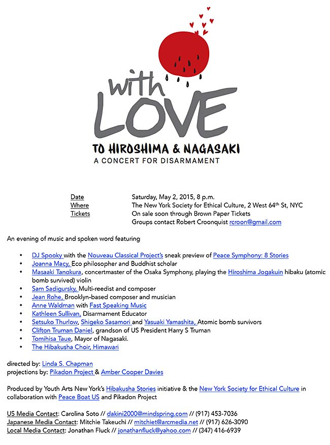 WITH-LOVE-Web-Announcement